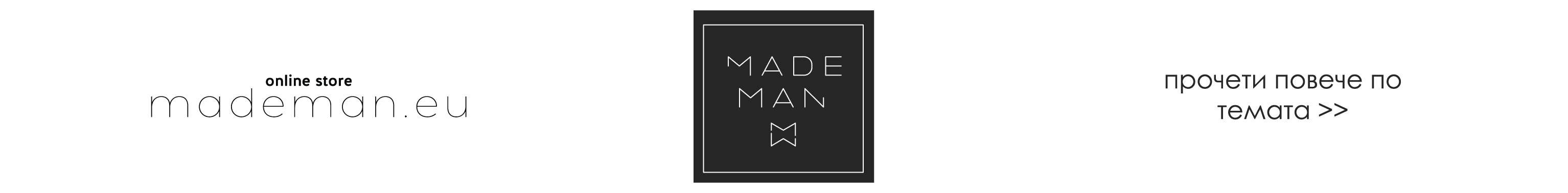 MADEMAN.EU blog